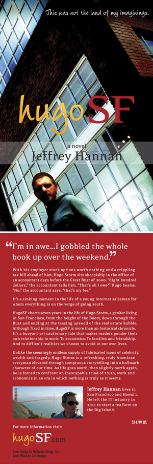 Cover of the second edition of HugoSF, a novel by Jeffrey Hannan